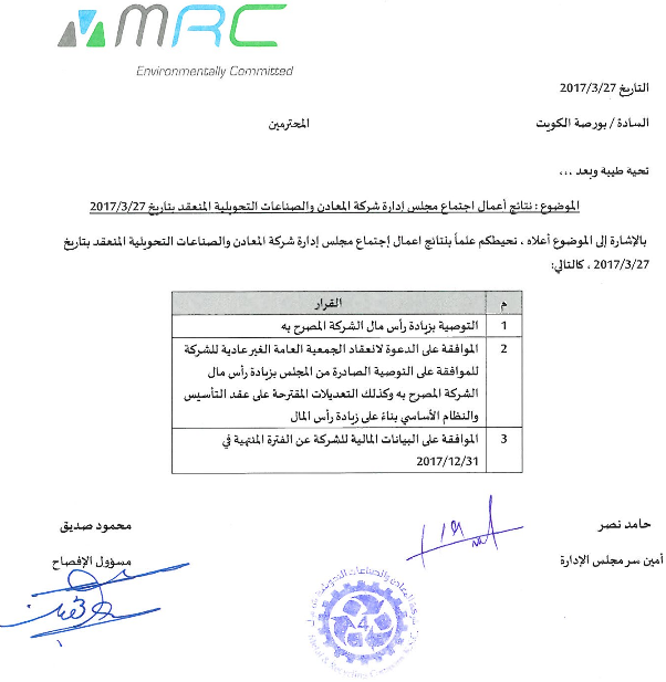 MRC - 12- 2017 - HN 02.PNG