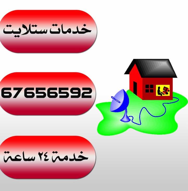 187DF797-C444-484F-B88F-775557FC1677.jpeg