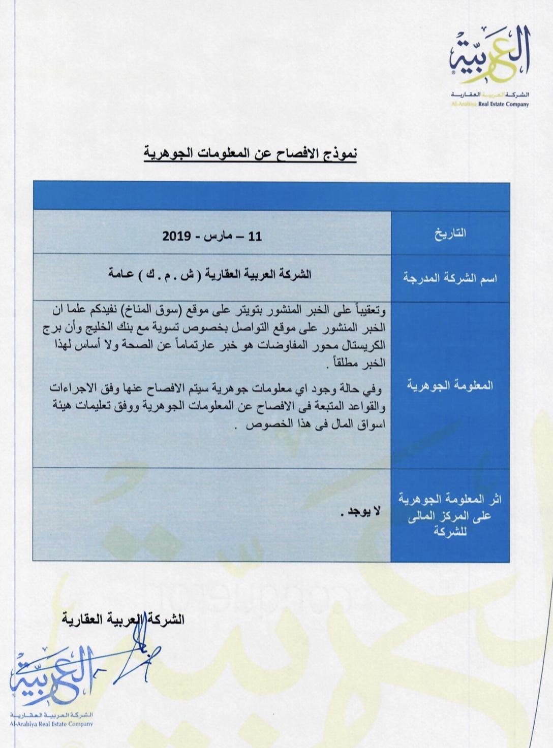 0BA32BA0-C1E2-45D0-8119-9EBC32D7FA3E.jpeg