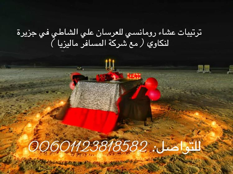 14faeb81-4cf9-483d-9708-50039f3fc627.jpg