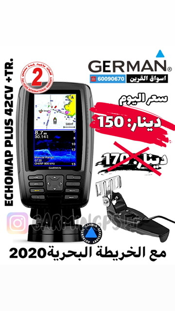 8AEE0965-7125-435A-B865-595F0BC72319.jpeg
