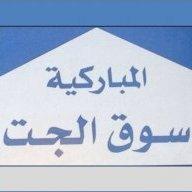 ابومشاري 288