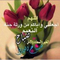 ابوصالح
